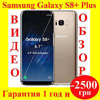 Телефон,Смартфон  Samsung Galaxy S8+ Plus Maple Gold 100% КОПИЯ