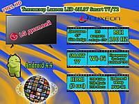 Телевизор Luxeon LED 43L37 Smart TV/T2
