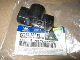 Бегунок распределителя зажигания Hyundai Scoupe -95/H100 -96/Sonata -98 (пр-во Mobis)