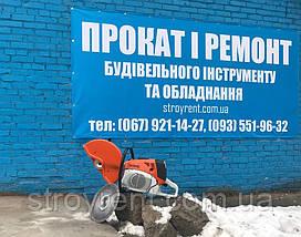Бензорез STIHL TS 800- аренда, прокат, фото 3