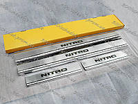 DODGE NITRO 2006—2012 Накладки на пороги