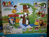 К-р для самых маленьких-Зоопарк