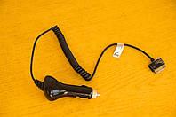 Зарядное устройство автомобильное iPhone 3-4