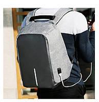 Антивор - рюкзак с USB зарядкой
