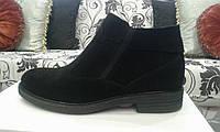 Туфли мужские, натуральная замша, внутри - войлок