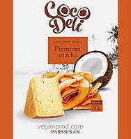 Чипсы кокосовые с  сыром пармезан, Coco Deli