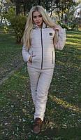 Женский зимний костюм теплый на синтепоне и овчинке с 42 по 48 р.
