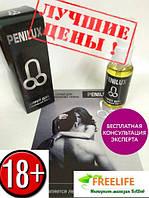 Penilux спрей для увеличения члена. Пенилюкс  в е.. Официальный сайт