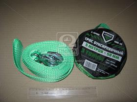 Трос буксировочный 3т. лента  5м. С крюк, зеленый  (арт. ARM-35), rqz1