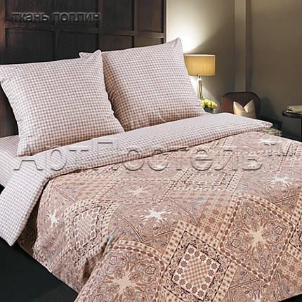 Постельное белье Италия поплин ТМ Царский дом  (Двуспальный), фото 2
