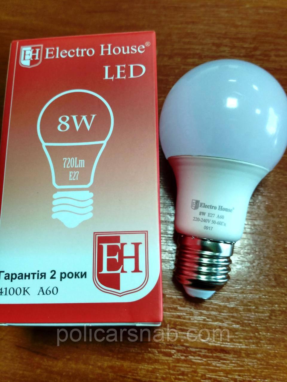 Лампа Electro House светодиодная 8W 720Lm Е27 шар