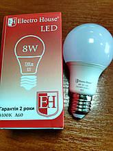 Лампа Electro House світлодіодна 8W 720Lm Е27 куля