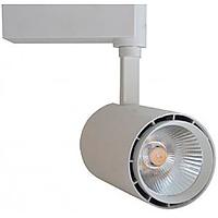 Светодиодный трековый светильник LEDEX 20W 6500К Premium