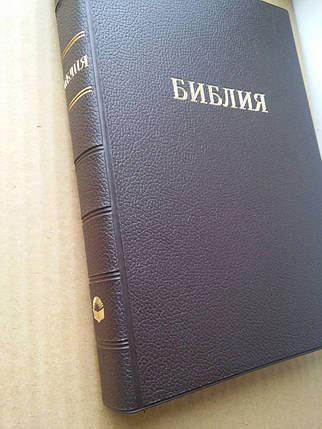 Библия, 16,5х23,5 см, ( коричневая), фото 2