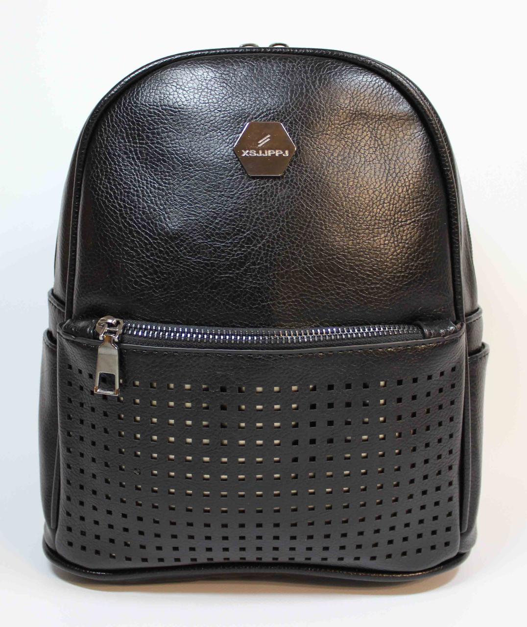 Женский стильный городской рюкзак - Komodd - Женские сумки,рюкзачки,спортивные  сумки в Хмельницком 3c6307f2037