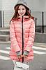 Красная зимняя удлиненная куртка пуховик, фото 5