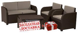 Комплект садовой мебели Modena set + Подарок + Бесплатная доставка