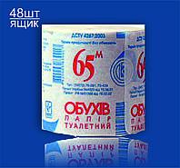 Туалетная бумага Обухов 48 Обуховская