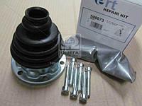 Пыльник внутреннего ШРУСа VAG D8033 (Пр-во ERT) 500073