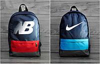 Рюкзак, сумка, портфель NEW BALANCE+NIKE!
