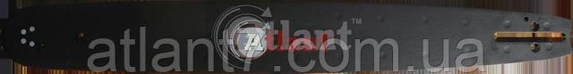Шина к бензопиле Stihl 40см  Atlant 3/8, 1,3 50 зв.