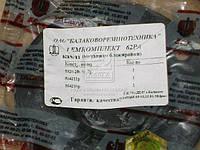 Ремкомплект механизма блокировки КАМАЗ №62РА (производство БРТ)