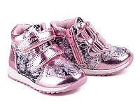 Яркая новинка осени 2017 года ботинки для девочек