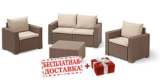 Комплект садовой мебели California 2 Set + Подарок + Бесплатная доставка