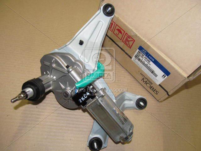Мотор стеклоочистителя заднего стекла (60 Вт) Hyundai Santa Fe 10- (производство Mobis) (арт. 987102B500)