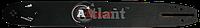 """Шина со съемной звездочкой 17""""/43см 64/32 3/8 0.63 Atlant"""