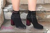 Замшевые ботинки Марсало