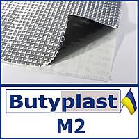 Виброизоляция Butyplast М2
