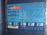 Масло трансмиссионное LUXЕ Супер 80W-90 GL-5 (ТАД17и) (Канистра 30л/25кг), AFHZX