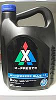 Антифриз X-Freeze blue 5кг
