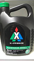Антифриз X-Freeze green 5кг