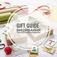 Идеи подарков для вышивальщицы от Agrafka!