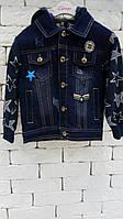 Джинсовая куртка  для мальчика 2 года