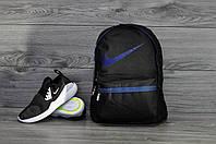 Рюкзак спортивный, сумка, портфель Nike!