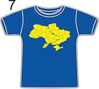 Футболка национальная Украина