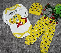 Детский комплект для новорожденного Герой,из 3 предметов,Турция размер 3,6  мес