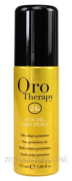 Масло для защиты волос от солнца FANOLA Oro Therapy Sun Рrotecting Оil 115 мл
