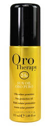 Масло для захисту волосся від сонця FANOLA Oro Therapy Sun Рrotecting Оil 115 мл