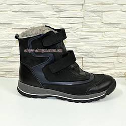 """Ботинки подростковые, для мальчиков, на липучках. Натуральная кожа и кожа """"нубук""""."""
