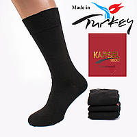 Антибактериальные мужские носки Karsel AV01. В упаковке 12 пар. Турция.