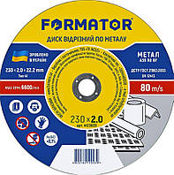 Диск отрезной по металлу Ø230х2,0х22.2 мм, Formator