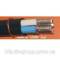 Кабель силовой алюминиевый АВВГ 4х6