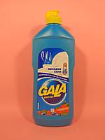 Жидкое средство для мытья посуды Gala Ягода 500 г