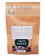Натуральное какао-масло, 100 г