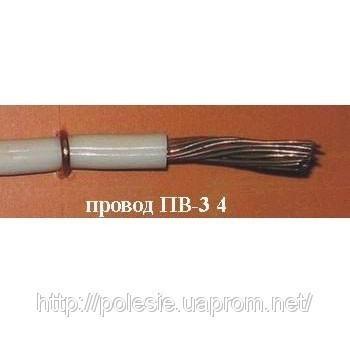 Провода установочные ПВ 3