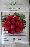 Семена редиса сорт Сора 10 гр  Проф. семена